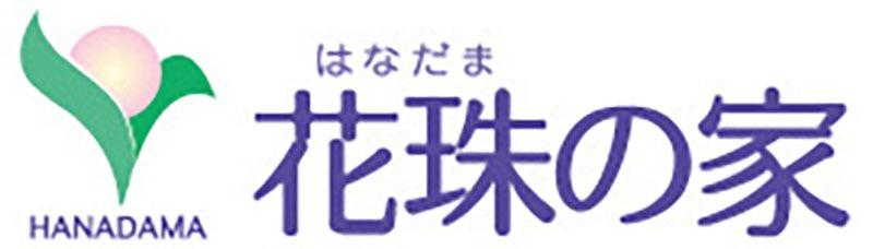 日本アメニティライフ協会 花珠の家 よこすかの求人画像