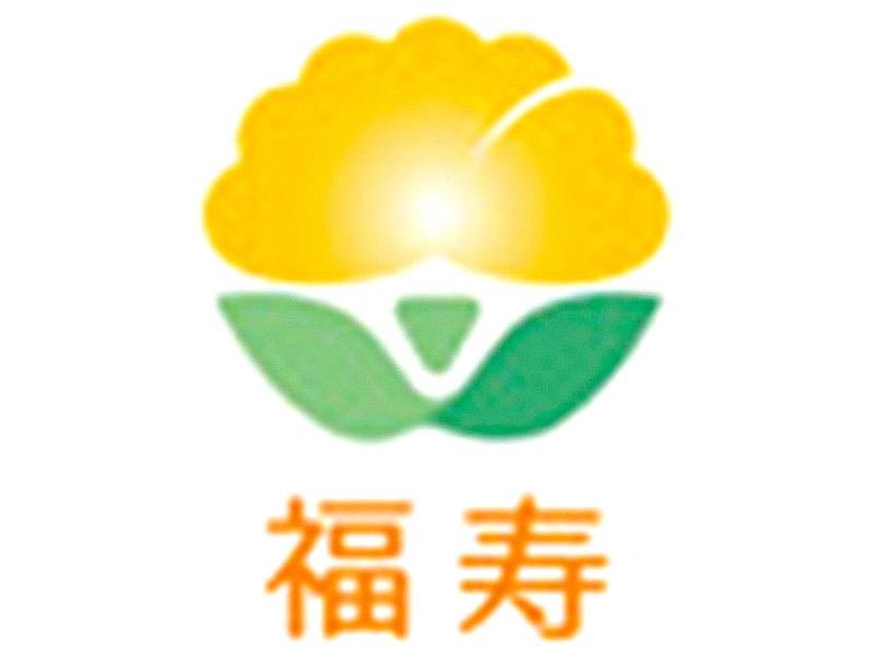 (株)日本アメニティライフ協会 福寿むさしむらやま本町の求人画像