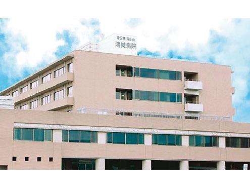 社会福祉法人 恩賜財団 埼玉県済生会鴻巣病院の求人画像
