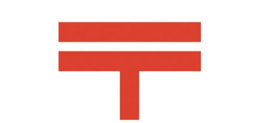 日本郵便株式会社 新東京郵便局の求人画像