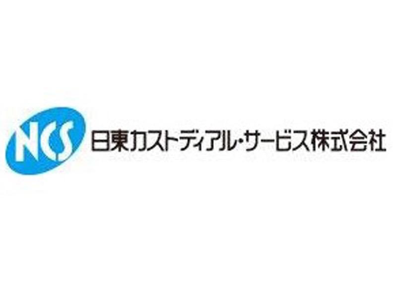 日東カストディアル・サービス(株) 東京営業部の求人画像