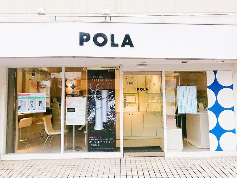 ポーラ ザ ビューティ 東川口店の求人画像
