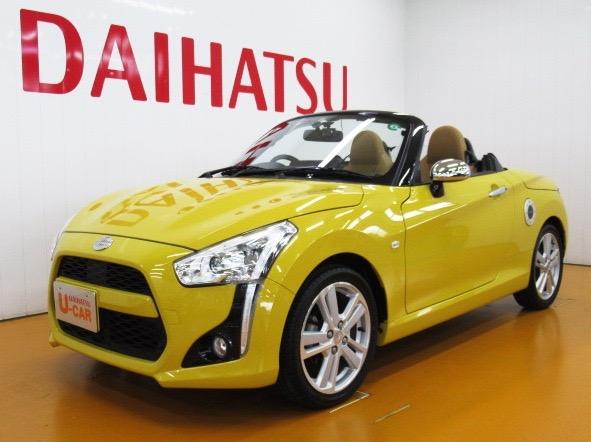 神奈川ダイハツ販売株式会社 U-CAR営業部の求人画像