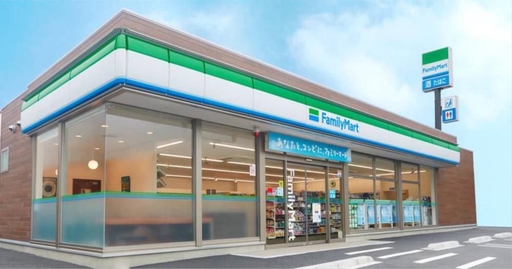 (株)ファミリーマート 西東京リージョン・開発グループの求人画像
