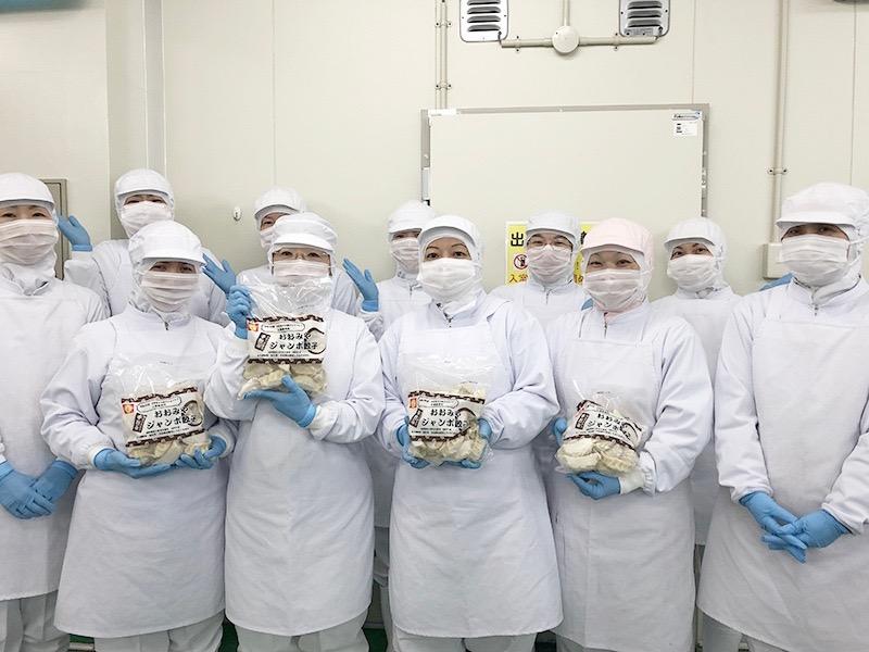 餃子工房ヨコミゾ 株式会社の求人画像