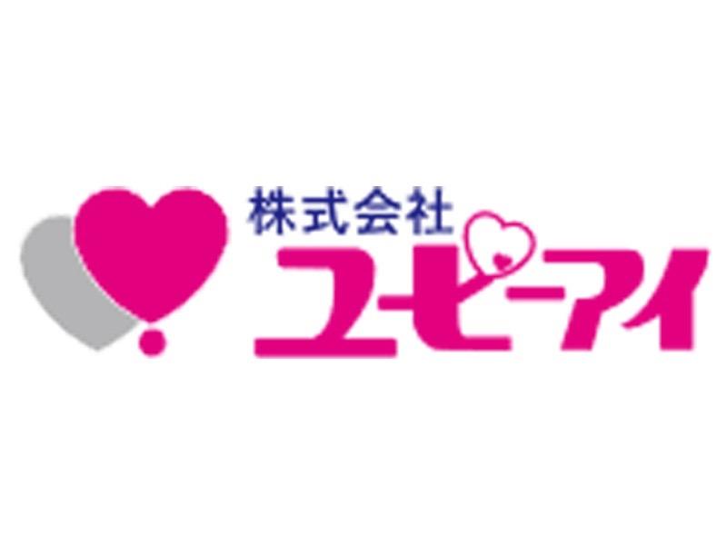 グループホーム リブフォーレスト姉崎の求人画像
