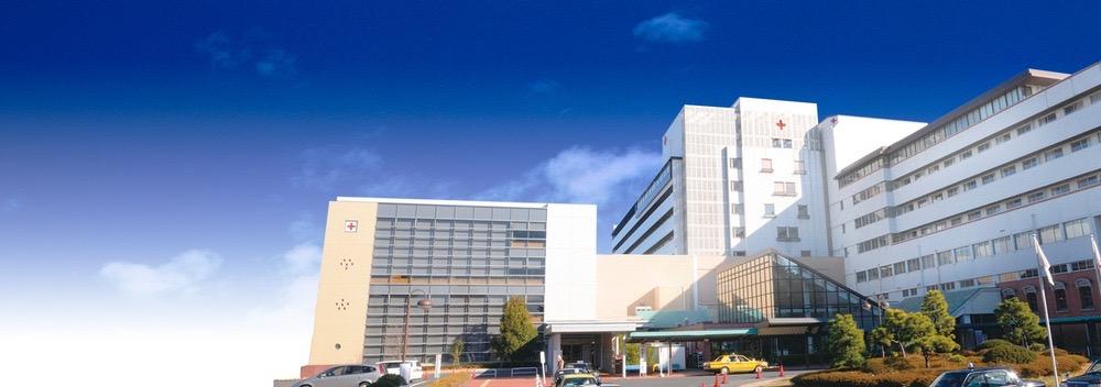 武蔵野赤十字病院 事務部 人事課の求人画像