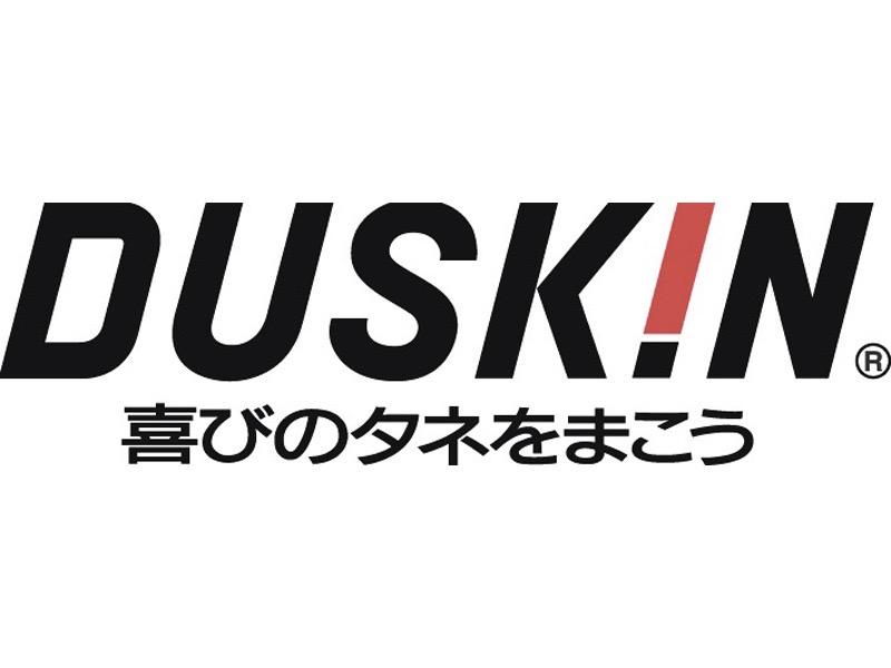 ダスキン 横須賀西支店の求人画像