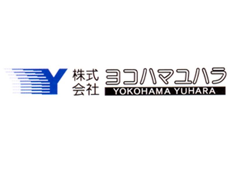 株式会社ヨコハマユハラの求人画像
