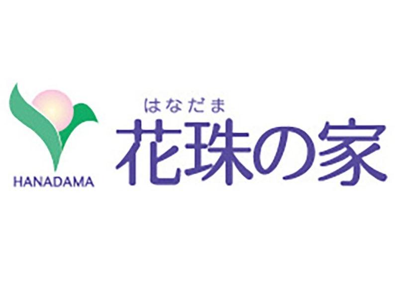 株式会社 日本アメニティライフ協会 花珠の家いそご南の求人画像