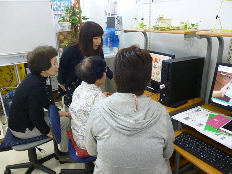 ひよこパソコン教室 おゆみ野校の求人画像