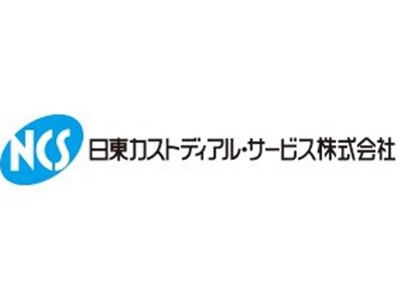 日東カストディアル・サービス(株) 横浜支店の求人画像