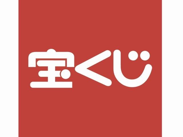 東京宝くじサービス株式会社の求人画像