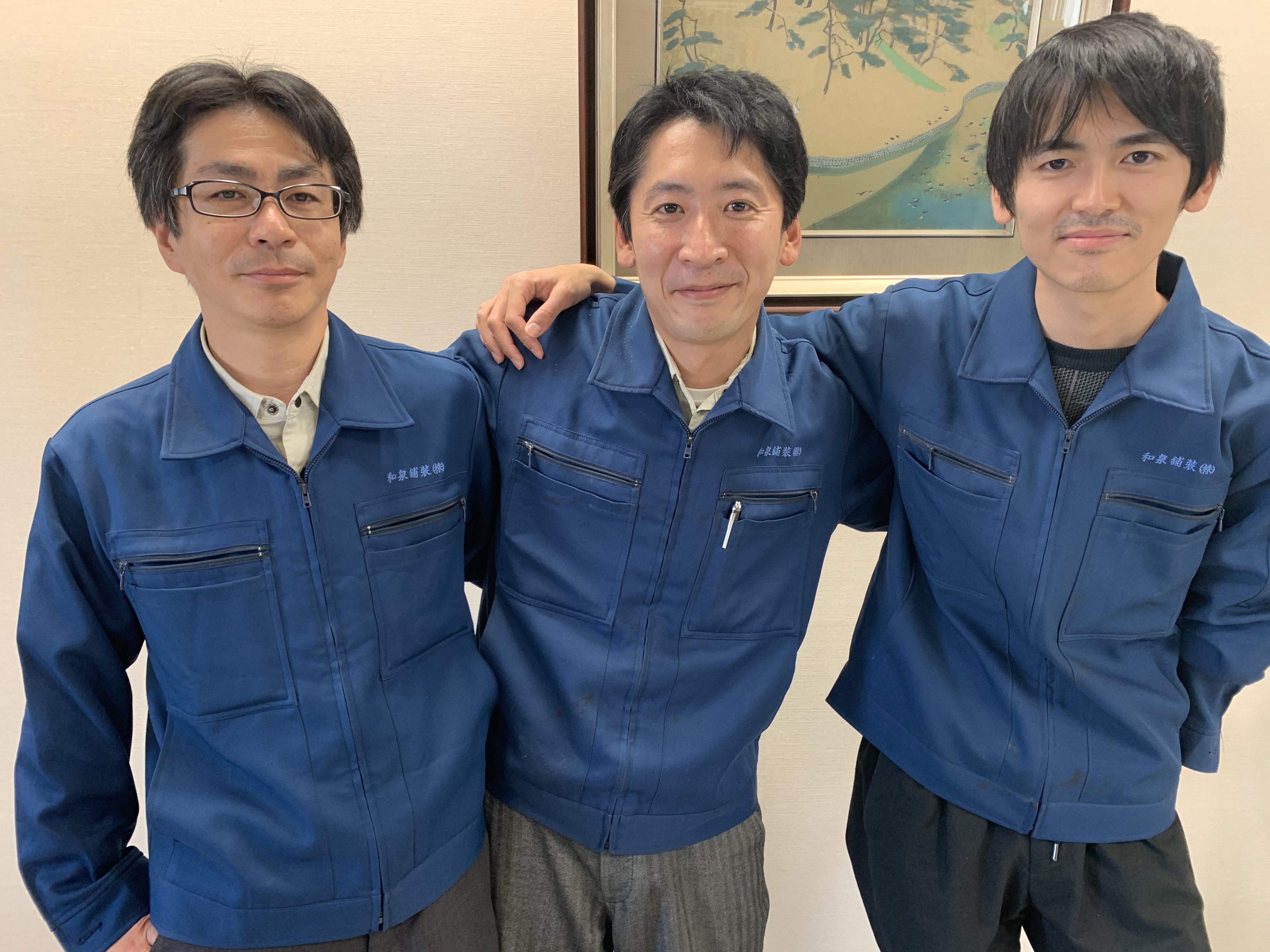 和泉舗装株式会社の求人画像