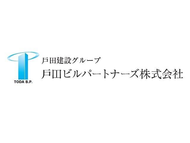 戸田建設グループ 戸田ビルパートナーズ株式会社の求人画像