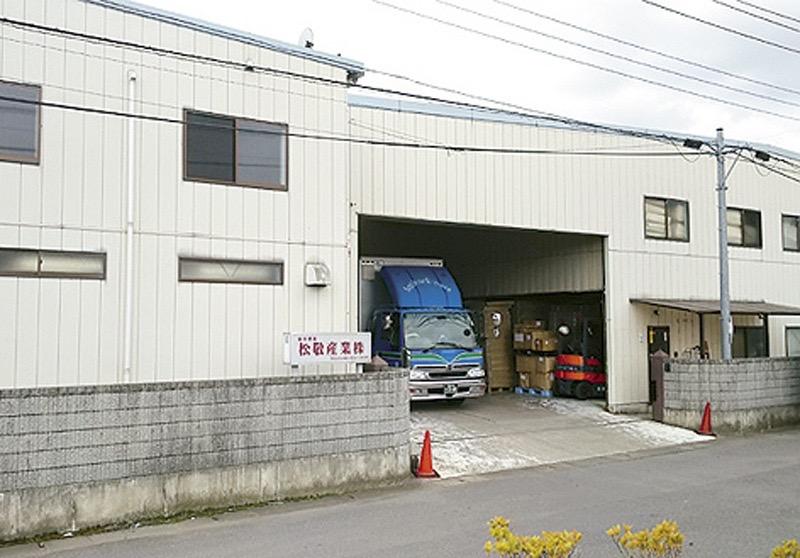 松敬産業 株式会社の求人画像