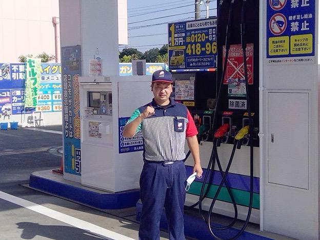 金桝石油株式会社の求人画像