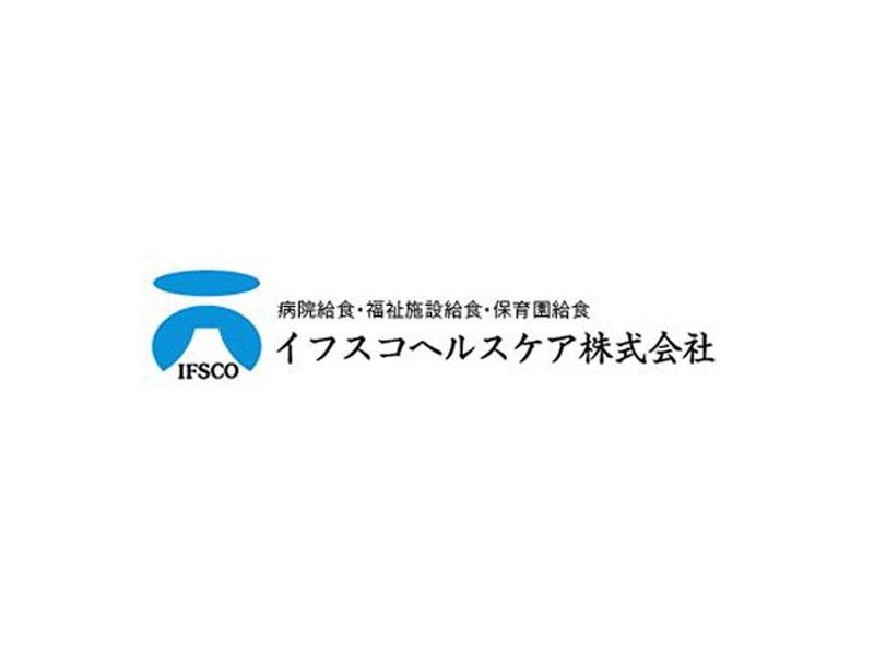イフスコヘルスケア 株式会社の求人画像