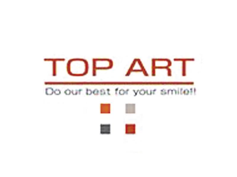 株式会社トップアートの求人画像
