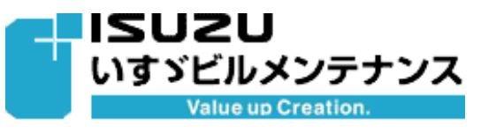 いすゞビルメンテナンス 株式会社 東京事業部 クリーンサービス課の求人画像