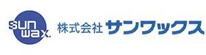 株式会社サンワックス 新宿支店の求人画像