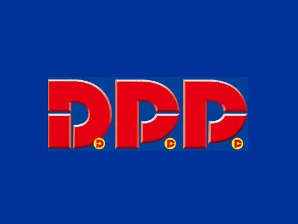 D.P.P.株式会社の求人画像