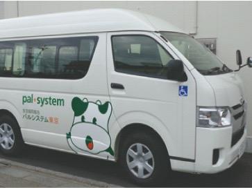 生活協同組合 パルシステム東京 愛宕陽だまりの求人画像