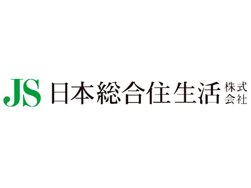 日本総合住生活 株式会社  横浜南支店の求人画像