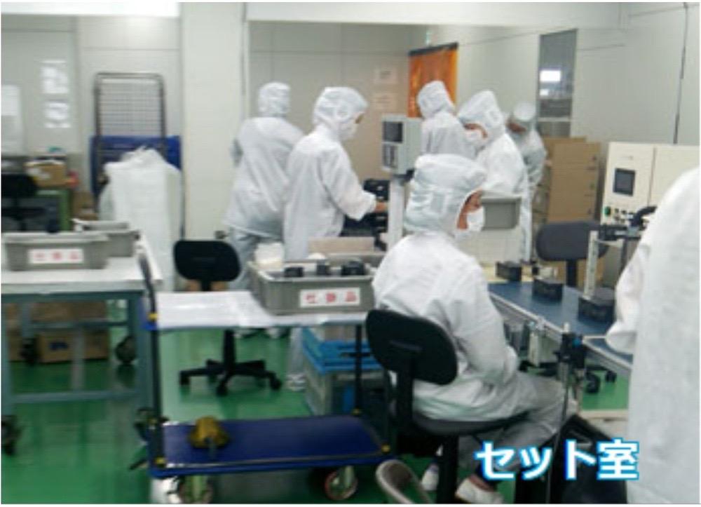 東京電化 株式会社 東松山工場の求人画像