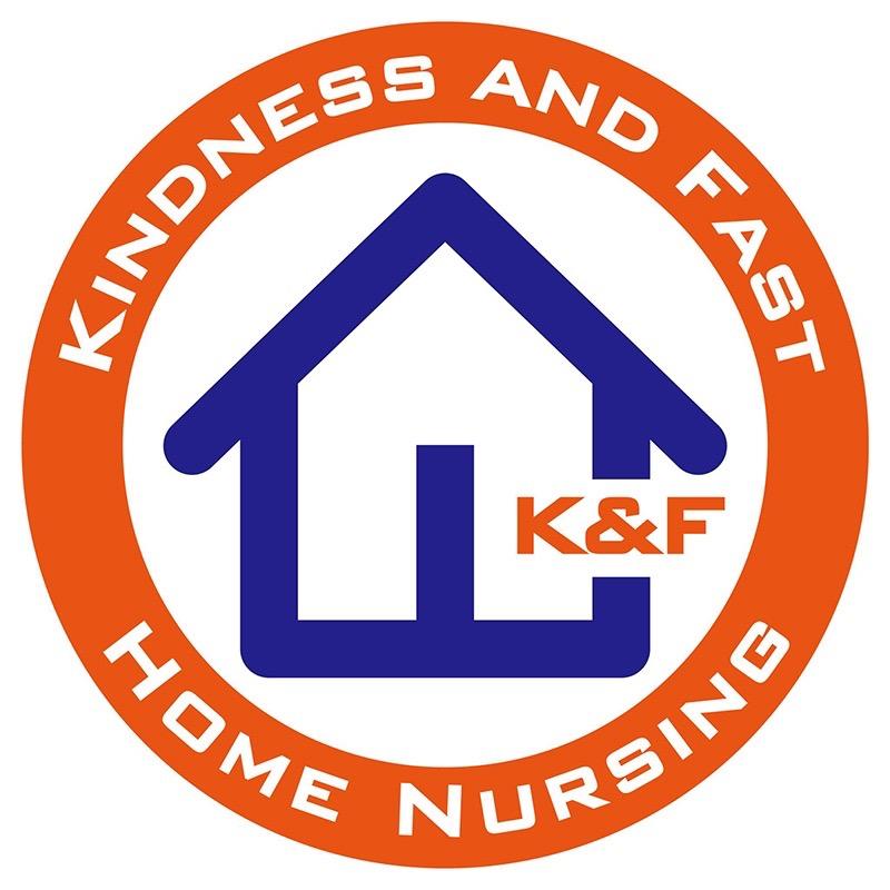 ひだかK&F訪問看護ステーションの求人画像