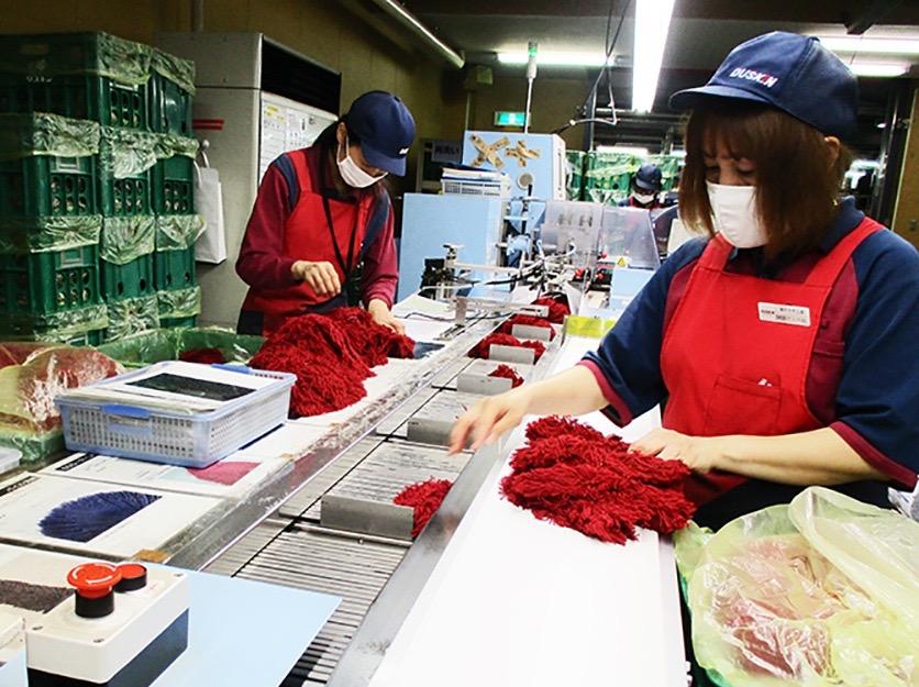 株式会社ダスキン 横浜中央工場の求人画像
