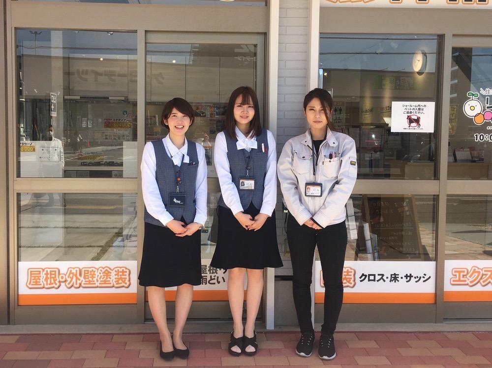 株式会社 創研 松戸支店の求人画像