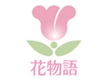 株式会社日本アメニティライフ協会 花物語さむかわの求人画像