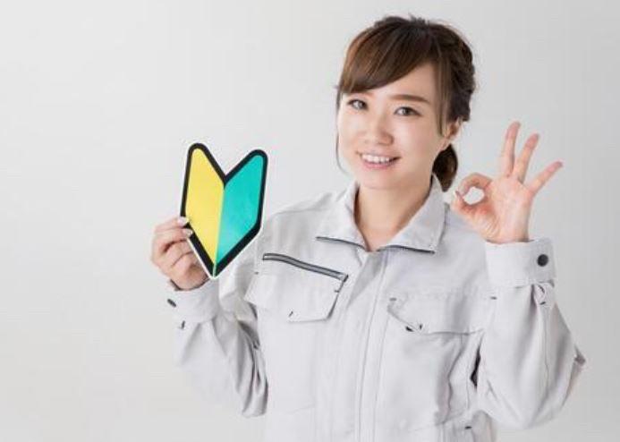 ミライク株式会社 川越営業所の求人画像