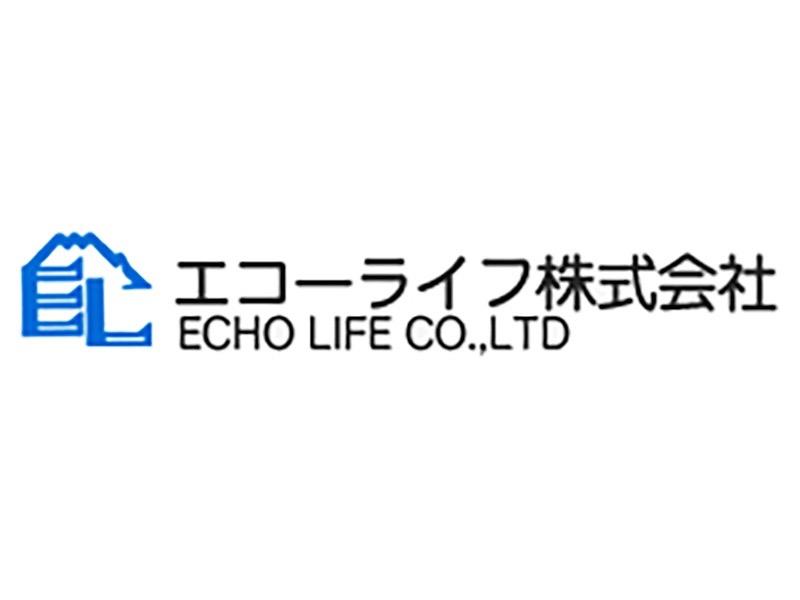 エコーライフ株式会社の求人画像