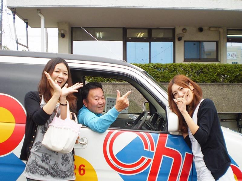 株式会社八王子中央自動車学校の求人画像
