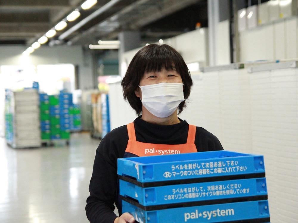 生活協同組合 パルシステム東京 江東センターの求人画像