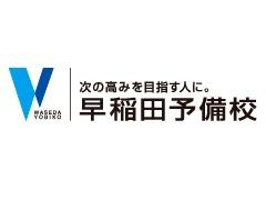 学校法人早稲田学園の求人画像