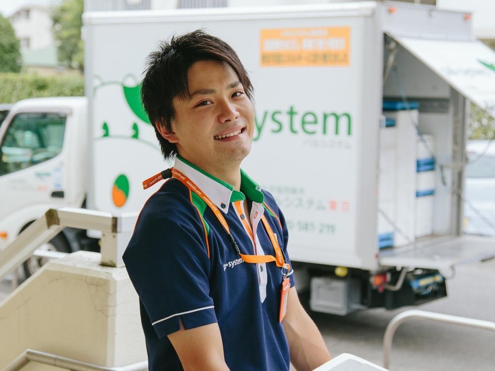 生活協同組合 パルシステム東京 多摩センターの求人画像