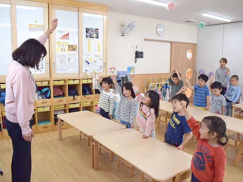 株式会社 チャイルド社 幼児教育部の求人画像