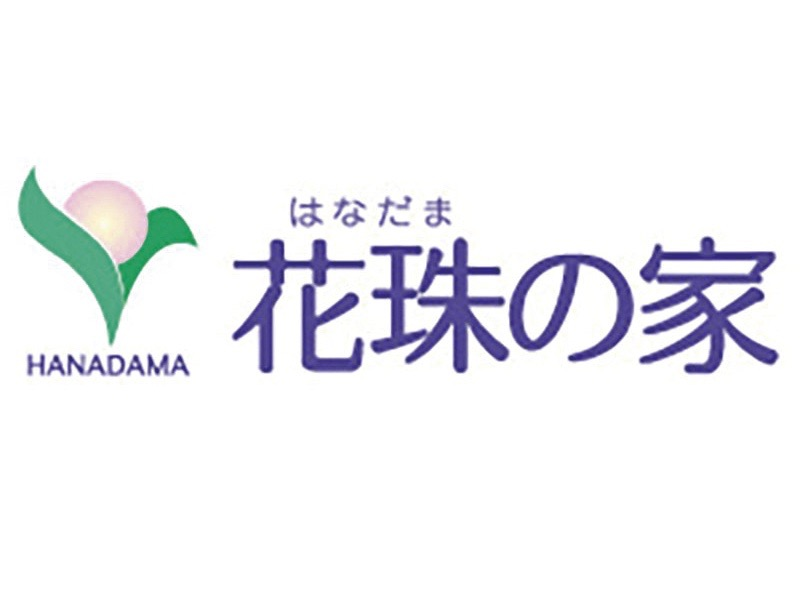 株式会社日本アメニティライフ協会 花珠の家さいわいの求人画像