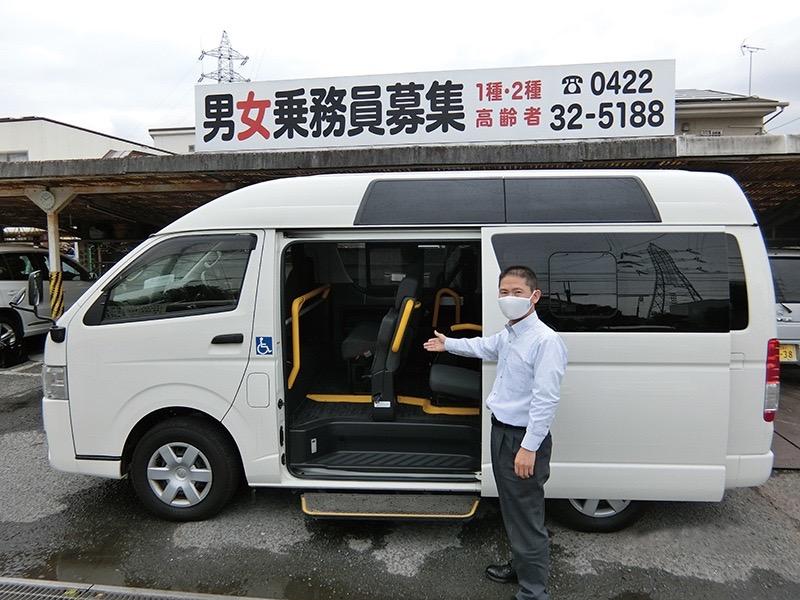 寿交通株式会社の求人画像