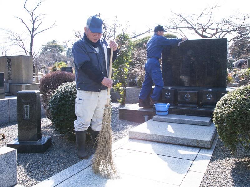 墓参茶屋 米内家の求人画像