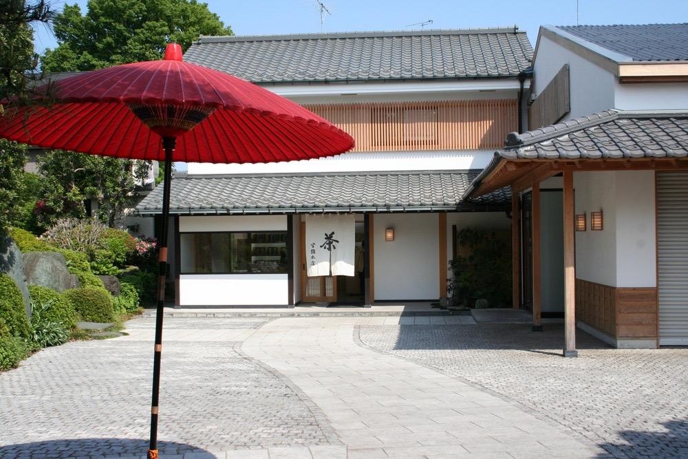 宮鍋製茶 株式会社の求人画像