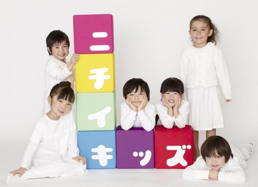 株式会社 ニチイ学館 横浜支店の求人画像