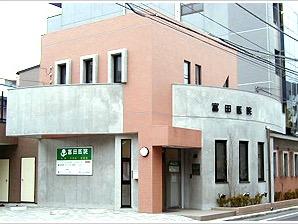 医療法人社団康尚会 富田医院の求人画像