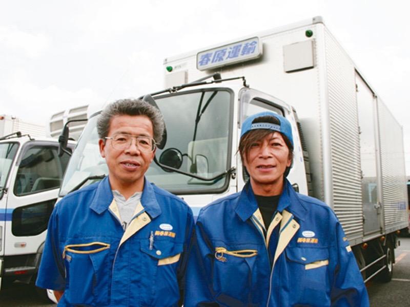 株式会社 春原運輸の求人画像