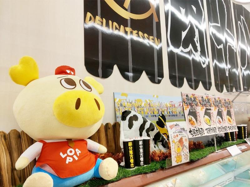 株式会社ロピア 府中フレスポ店の求人画像