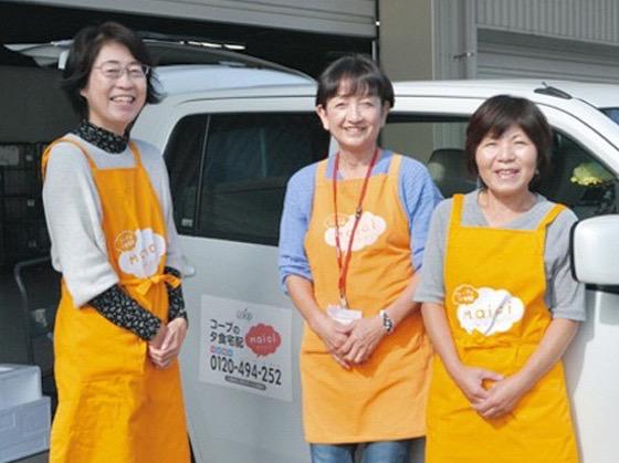 おうちCO-OP  横浜東部センターの求人画像