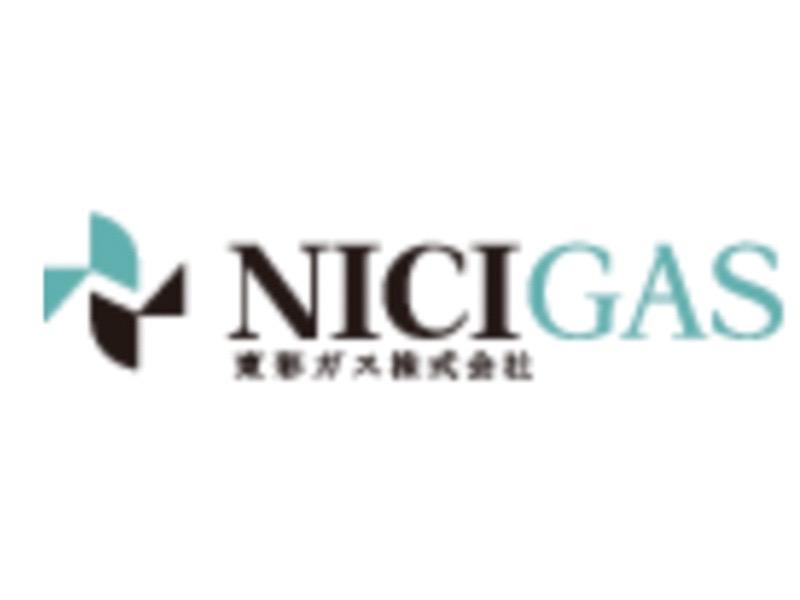 東彩ガス株式会社の求人画像